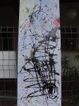 Achterbahn /Acrylfarbe auf recyceltes Leinen / fester Rahmen / 2013 / von Marc Schmelz